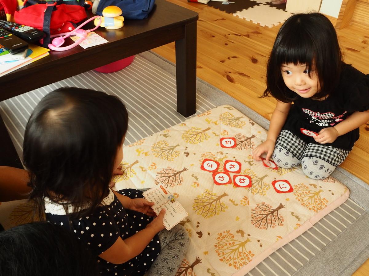仲良し姉妹が元気に育つ自然素材の家