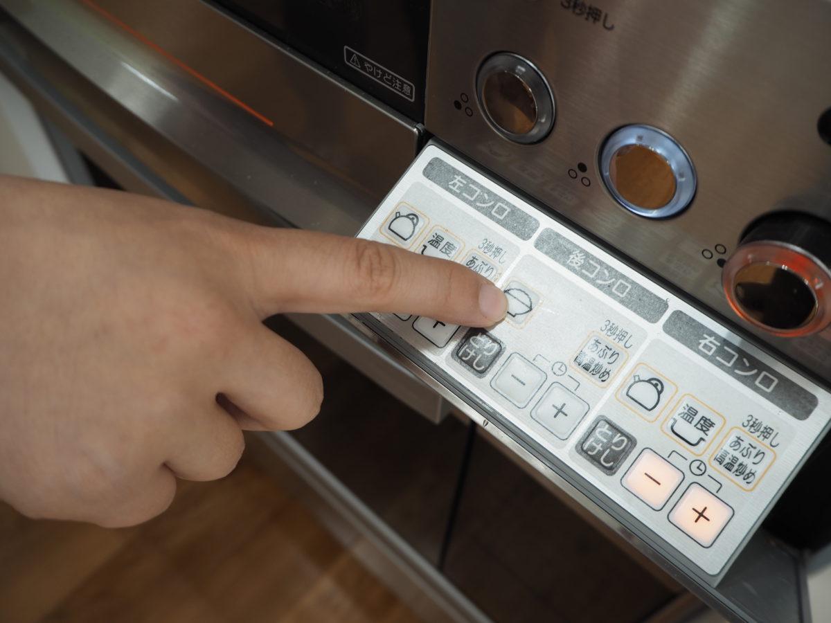 ガス調理器は面倒と決めつけないで!最新ガス調理器を使ってランチを作ってみた