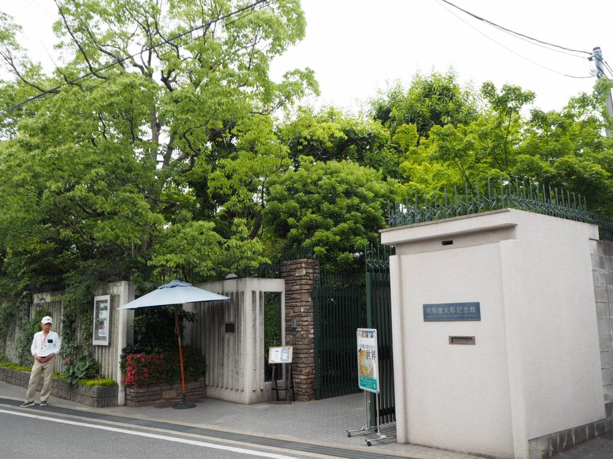 【大阪一人旅】安藤作品を見に司馬遼太郎記念館に行った話