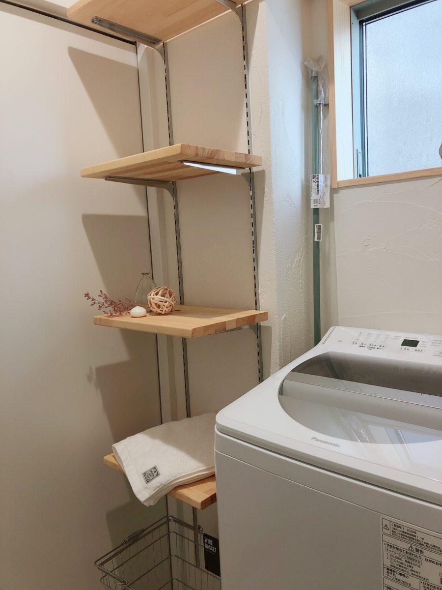 畳リビングで居心地の良い自然素材住宅!!
