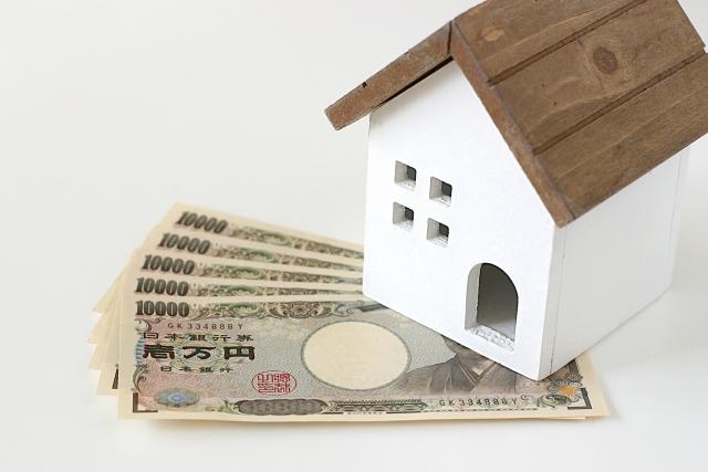 2016年版!最大30万円戻ってくる「住まい給付金」を正しく理解しよう