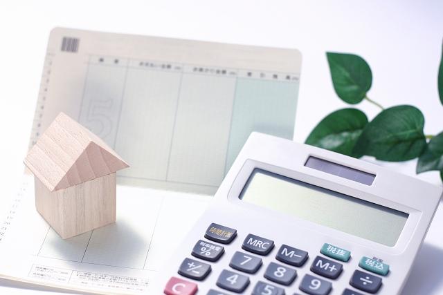 確定申告で税金が戻ってくる!住宅ローン減税を正しく理解しよう
