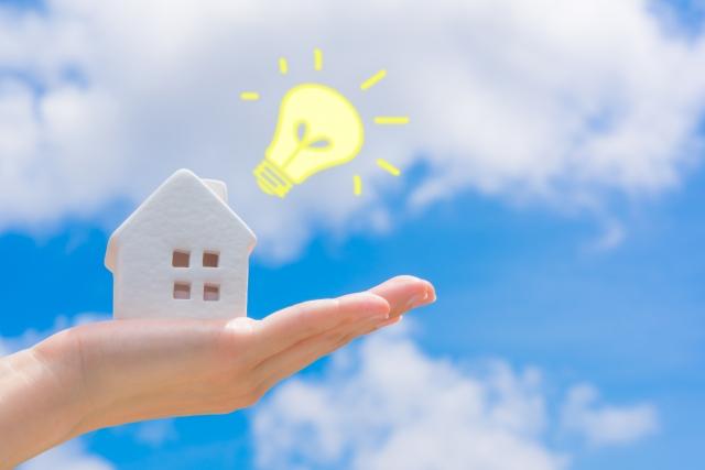 すぐわかる!エネルギーをゼロにできる ZEH (ネットゼロエネルギー住宅)を徹底解説!