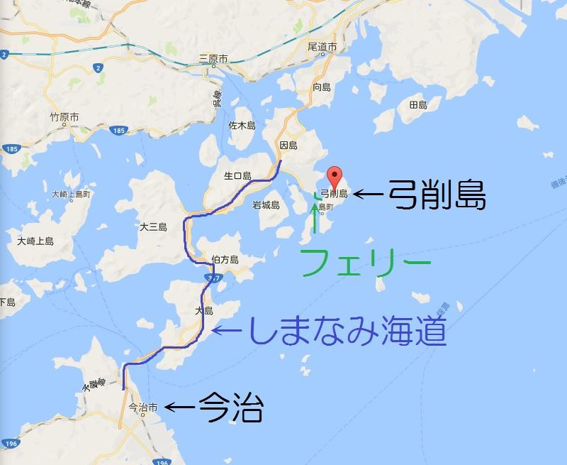 〈青い海〉弓削島に行って来ました。〈のどかな島〉