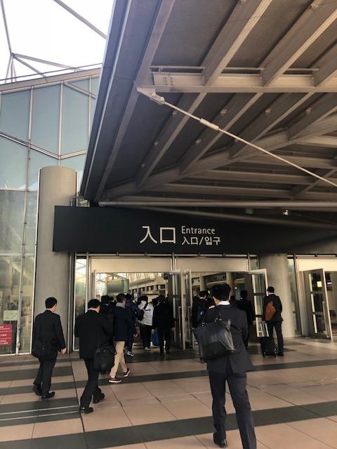 国内最大級のインテリア見本市「JAPAN TEX2018」に行ってきました【前編】