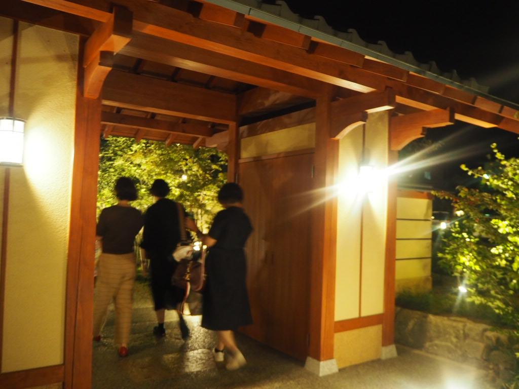 【金沢】金箔とのどぐろの建築女子旅に行ってきました【3】