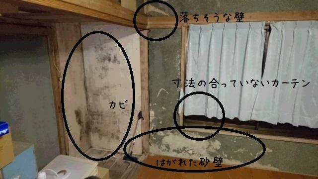 【DIY】古くなった応接間の壁をセルフリノベしてみた件